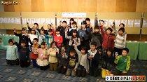 第11回長井支部けん玉ペインティングコンテスト表彰式(H28.11.13) :画像