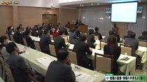 長井市PTA連合会 教育座談会(H28.11.18) :画像