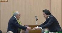 長井市民生委員・児童委員委嘱状伝達式及び感謝状贈呈式(H28.12.6) :画像