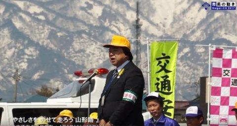 春の交通安全県民運動 長井地区出発式(H29.4.6):画像