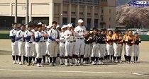 長井市野球場改修工事落成式(H29.4.22) :画像