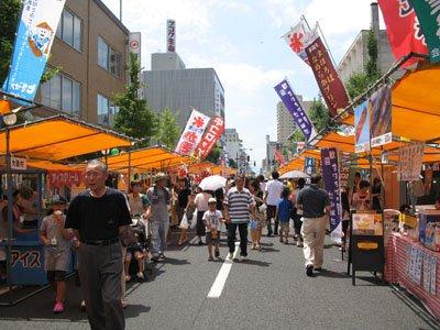 【山形県観光物産市】:画像