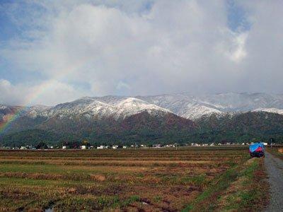 【西山に初雪が!!】:画像