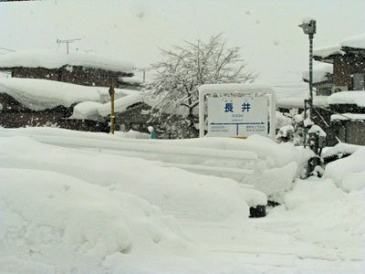 【豪雪!!!】:画像