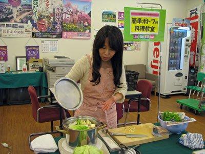 【国井先生のカンタンお料理教室 at 菜なポート】:画像