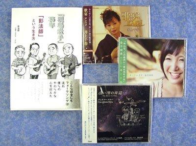 【長井出身の音楽家が活躍中!】:画像