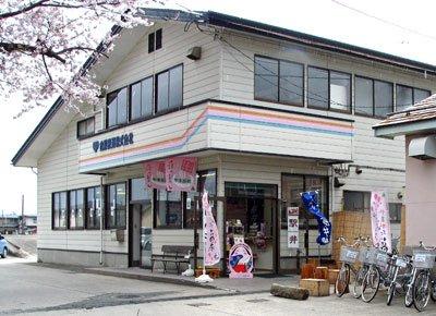 【山形鉄道のお店が開店しました!】:画像