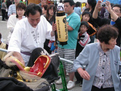 【第22回ながい黒獅子まつり〜泉 羽黒神社】:画像