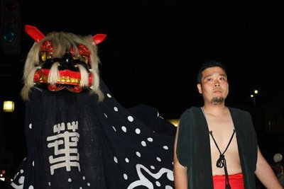 【第22回ながい黒獅子まつり〜無事終了しました!】:画像