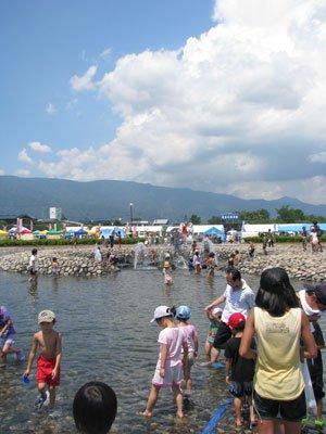 【真夏のビックイベント!〜ながい水まつり】:画像