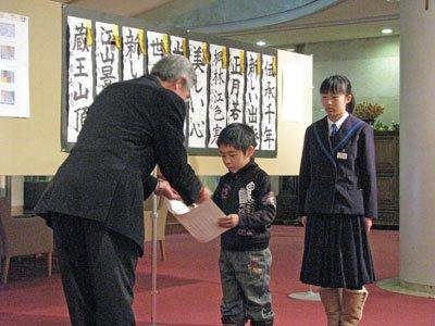 【書き初め大会表彰式が行われました!】:画像