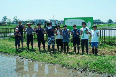 【奨学米プロジェクト〜田植え終了です!】:画像