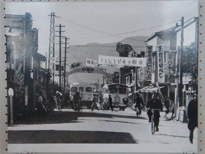 【思い出の町並み・昭和の航空写真展示〜小桜館】:画像