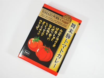 【やまがたふるさと食品コンクール入賞商品!舞米豚トマトカレー】:画像