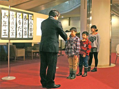 【第25回書き初め大会の表彰式!】:画像