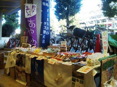 【よろしくお願いします〜スーパーオオゼキ千歳船橋店】:画像