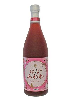 【春にピッタリなワイン『はなふわわ』&『沙蘭』新登場!】:画像