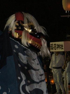 【第24回ながい黒獅子まつり〜九野本 稲荷神社】:画像