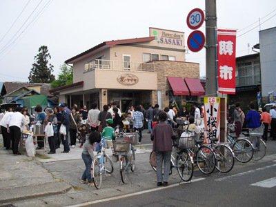 【みんなで朝ごはん〜小桜朝市】:画像