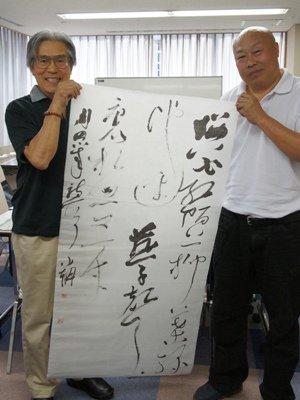 【書道交流 in 長井】:画像