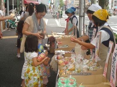 【長井南中2年生が販売体験 in 早稲田商店街】:画像