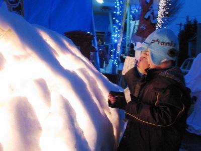 【2月1日、雪灯り回廊まつり2014開催!】:画像