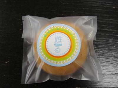 【絆循環粕醇乳菓 『花は咲く』】:画像