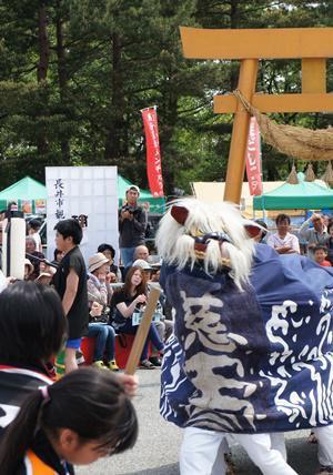 【第25回ながい黒獅子まつり〜「長井の心」地域文化発表会】:画像