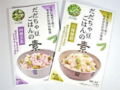 【だだちゃ豆の日】:画像