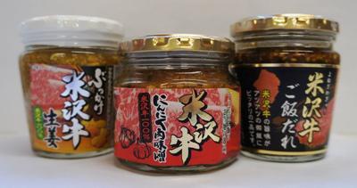 【米沢牛入りプチぜいたくなご飯のお供♪】:画像