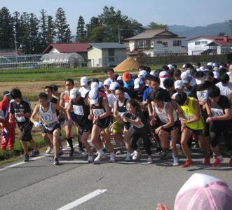 【第29回 長井マラソン大会開催!!】:画像