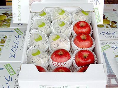 【秋の果実 ≪ラ・フランス&ふじりんごセット≫】:画像
