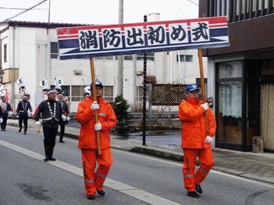 【長井市消防出初め式】:画像