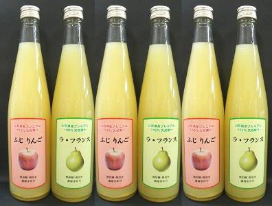 【プレミアムな味わい ラ・フランス・りんごジュース】:画像
