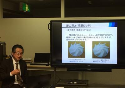 【i-bay 3Dプリンター講習会が開かれました】:画像