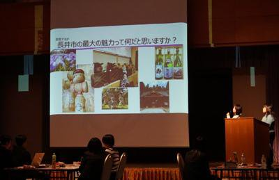 【長井のビジコン ブラッシュアップ合宿開催】:画像