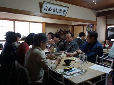 【「雪菜&花作大根」を楽しむ会】:画像