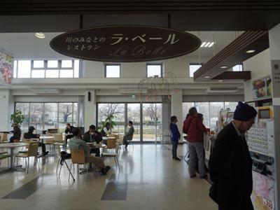 【「川のみなと長井」にて】:画像