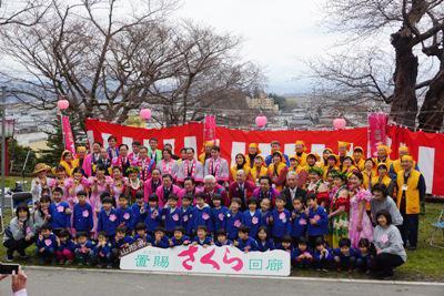 【花咲けオープニングイベント in烏帽子山】:画像