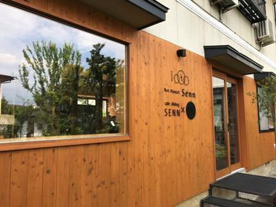【「タニタ食堂」と提携のお店SENNに行ってきました!】:画像