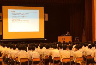 【長井工業高校 創立記念式講演会】:画像