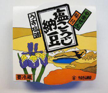 【ご飯のお供にこうじ納豆】:画像