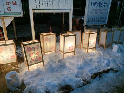 【『ながい雪灯り回廊まつり2021』開催】:画像