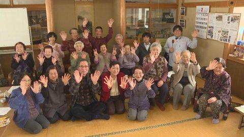 4月1日(土)〜放送の「今日、何しったなや〜?」は!:画像