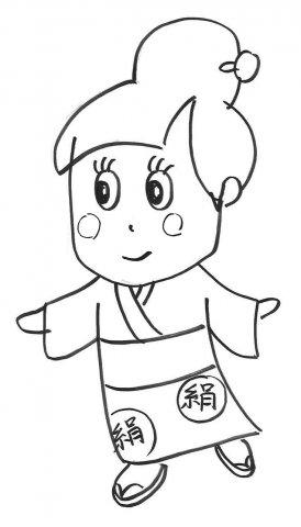 お絹さん(絹豆腐):画像