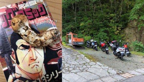 季節の風物詩 マツタケ&オートバイ:画像