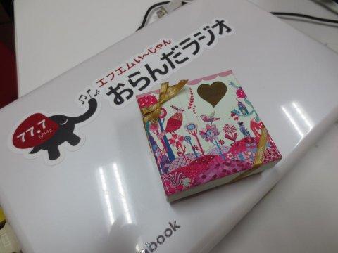 バレンタインデー♪:画像
