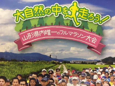 【公開生放送】10月21日(土)9:00〜 第32回長井マラソン大会:画像