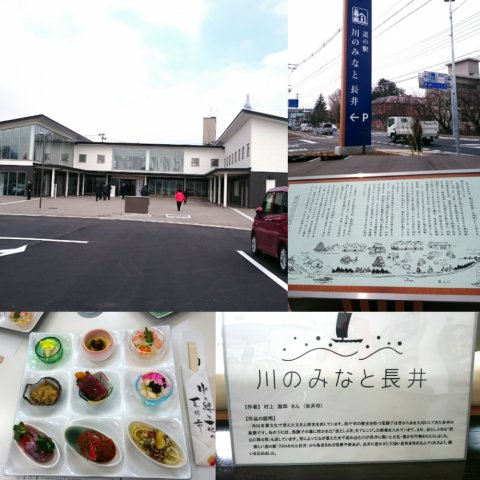 おらんだ専科 情報紹介! :画像