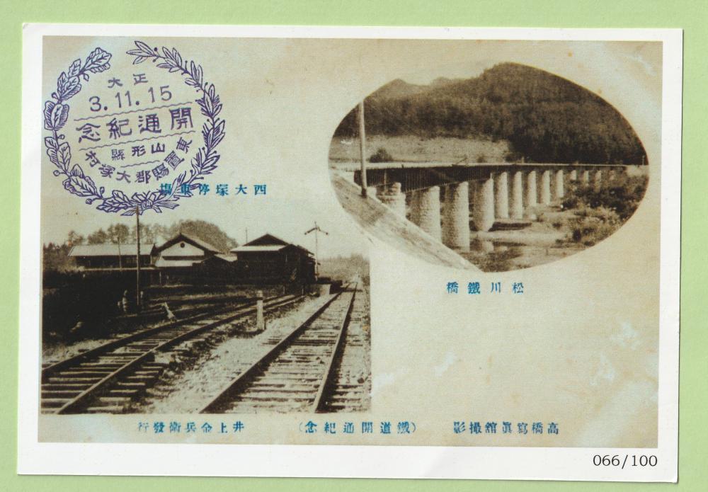 木造駅舎と撮り鉄の聖地:画像